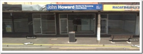 howard_office_blight